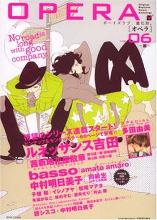 OPERA Vol.6 (6) (EDGE COMIX)