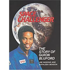 The Story of Guion Bluford (Trailblazer Biographies)