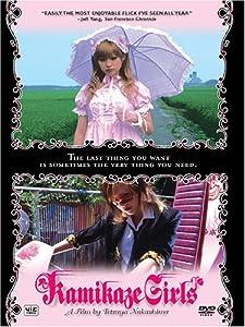 "Cover of ""Kamikaze Girls"""