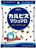エイワ カルピスマシュマロ 80g×10袋