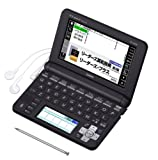 カシオ 電子辞書 エクスワード ビジネスモデル コンテンツ150 XD-U8500BK ブラック