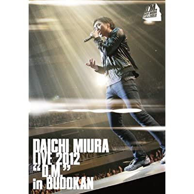 DAICHI MIURA LIVE 2012「D.M.」in BUDOKAN をAmazonでチェック!