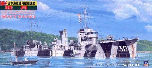 1/700 日本海軍 駆逐艦 睦月 W69