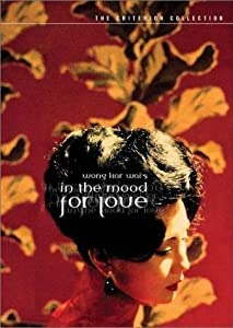 """Cover of """"In the Mood for Love - Criterio..."""