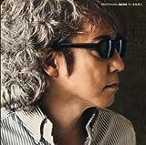 月と専制君主(CD+DVD)