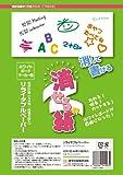 欧文印刷 消せる紙A4(8枚入り)