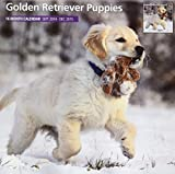Golden Retriever Puppies 2015 Wall Calendar