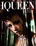 "IQUEEN Vol.5 仲里依紗 ""SOUND VISUAL"" [Blu-ray]"