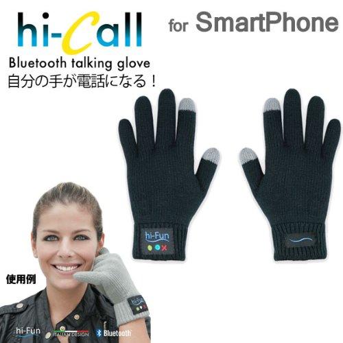 hi-call スマホ 手袋 レディース Bluetooth ブルートゥース トーキング グローブ (ブラック) 【イタリア発の魔法の手袋!気分はエスパー!電話のジェスチャーで本当に通話できる手袋】