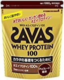 ザバス ホエイプロテイン100 チョコレート味 【50食分】 1,050g