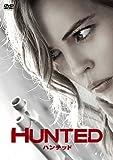 HUNTED ハンテッド [DVD]