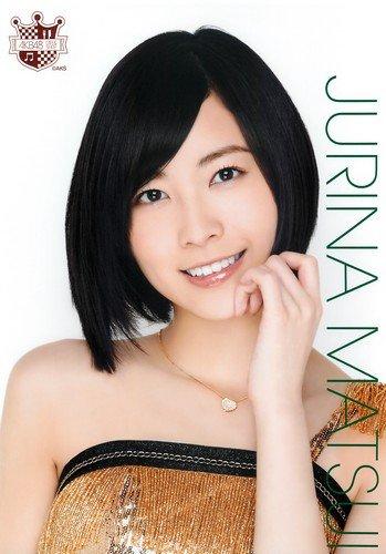 AKB48 公式生写真ポスター (A4サイズ) 第16弾 【松井珠理奈】