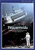 ドイツの映画監督ヴェルナー・ヘルツォーク作品「フィツカラルド」 Werner Herzog