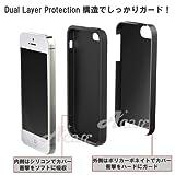 Acase Dual Layer Protection Hybrid tough case for Apple iPhone 5 ブラック 耐衝撃 モデル ハイブリッド タフ ケース