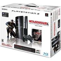 Bundle Metal Gear Solid 4