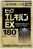 ピップ エレキバンEX 18粒