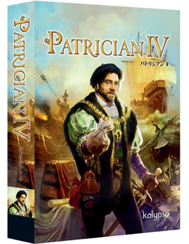 PATRICIAN IV 日本語版