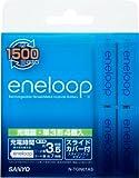 SANYO NEW eneloop 充電器 単3形4個セット (単3形・単4形兼用) N-TGN01AS