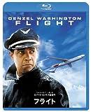 フライト [Blu-ray]