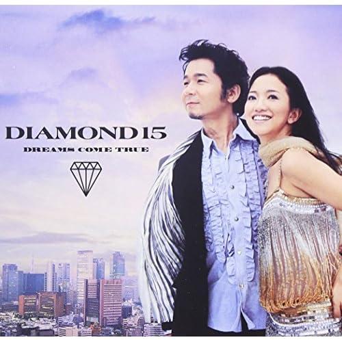 「DIAMOND15」をAmazonでチェック!
