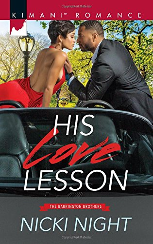 His Love Lesson (The Barrington Brothers
