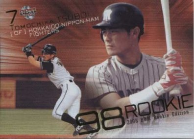 BBM2008 ベースボールカード ルーキーエディション 98年ルーキー選抜 No.D7 坪井智哉