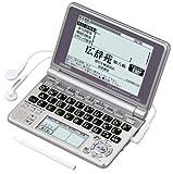 CASIO Ex-word 電子辞書 XD-SP6600 100コンテンツ多辞書 ネイティブ+7ヶ国TTS音声対応 メインパネル+手書きパネル搭載 モデル
