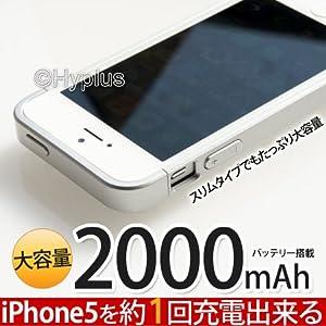 Hy+ iPhone5用 バッテリーケース 充電器 2000mAh HY-IPJ1 延長イヤホンケーブル付き iTunes同期可能 ブラック