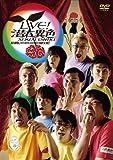 LIVE! 潜在異色 特別版 【SUIDOBASHI秘宝館】 [DVD]
