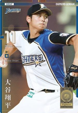 オーナーズリーグOLS01弾/OLS01 010F大谷翔平GR