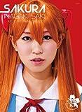 桜 稲垣早希 2011年 カレンダー