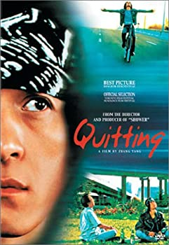 """Cover of """"Quitting"""""""