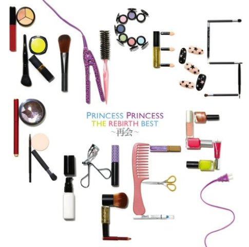 プリンセスプリンセス 結成30年目で初の紅白出場へ