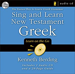 "Cover of ""Sing and Learn New Testament Gr..."