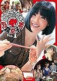 【Amazon.co.jp限定】肉食女子部 Vol.1(生写真付き) [DVD]