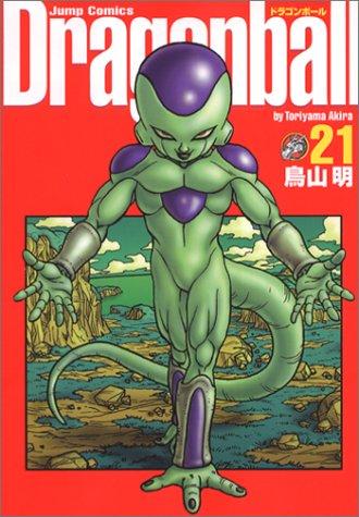 DRAGON BALL 完全版 21 (ジャンプ・コミックス)