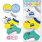 【鉄下 TETSUSHITA】 BABY ベビー用ソックス 3足セット10~14cm E5系はやぶさ・ドクターイエロー・N700系鉄道 靴下 ソックス 子供 ベビーBABY