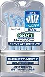 GUM(ガム)アドバンスケア 歯間ブラシL字型 10P サイズ2 (SS)