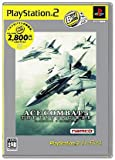 エースコンバット5ジ・アンサング・ウォー PlayStation 2 The Best