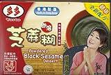 Torto Instant Powdered Black Sesame Dessert, 1 Box (4 sachets)
