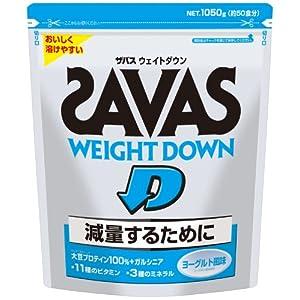 ザバス ウェイトダウン ヨーグルト風味【50食分】 1,050g