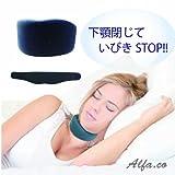 いびき防止巻き枕