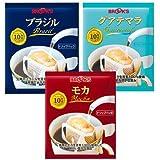 ブルックス ドリップバッグ コーヒー ストレート 3種セット 計90袋 ブラジル グアテマラ モカ 珈琲 BROOK'S BROOKS