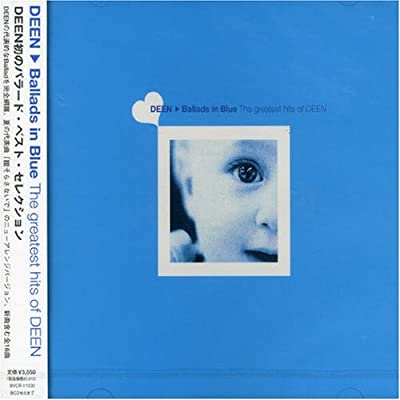 Ballads in Blue~The greatest hits of DEEN~をAmazonでチェック!