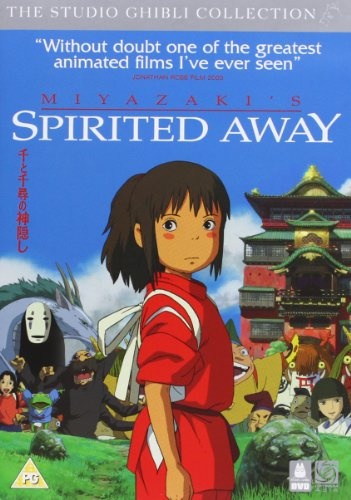Spirited Away [DVD] [Import]