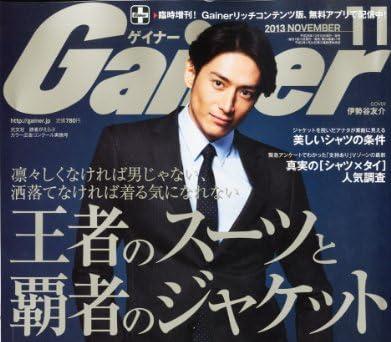 Gainer (ゲイナー) 2013年 11月号 [雑誌]