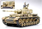1/35 ミリタリーミニチュアシリーズ IV号戦車J型(エッチング付)