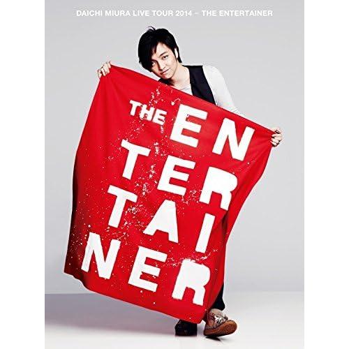 DAICHI MIURA LIVE TOUR 2014 - THE ENTERTAINER (DVD2枚組)をAmazonでチェック!