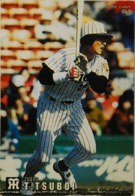 カルビー 野球カード 2000 069 坪井智哉 阪神タイガース