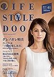 LIFE STYLE DOOR Vol.41 (ダレノガレ明美「十勝の楽しみ方」) -